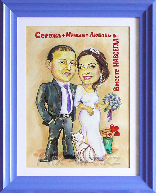 Подарок детей родителям на свадьбе от 369